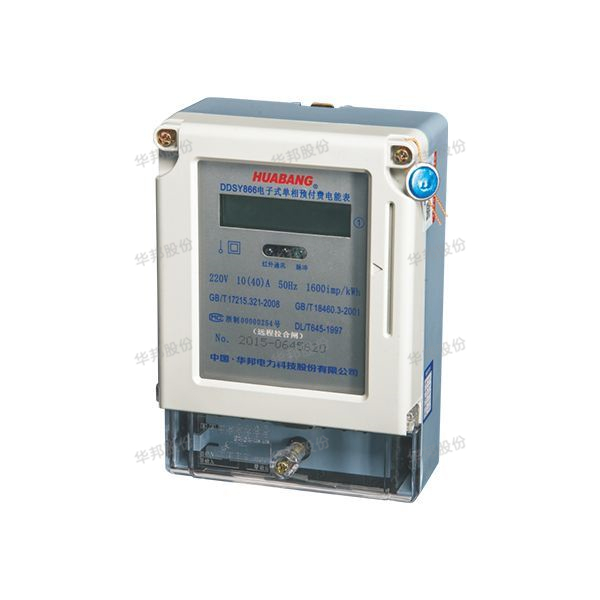 DDSY866 single-phase electronic prepaid power meter (with the power off with the pull of the brake)