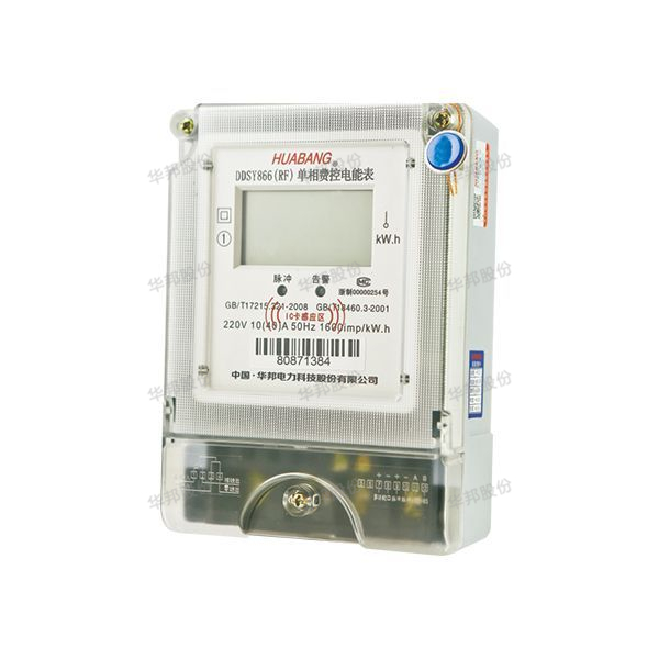DDSY866 single-phase electronic prepaid power meter (contact-radio frequency card)