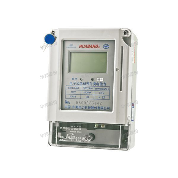 DDSY866 single-phase electronic prepaid power meter (common table - a table multi-card)