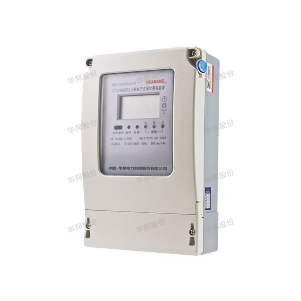 DTSY866, DSSY866 three-phase electronic prepaid electricity meter (infrared remote control meter)