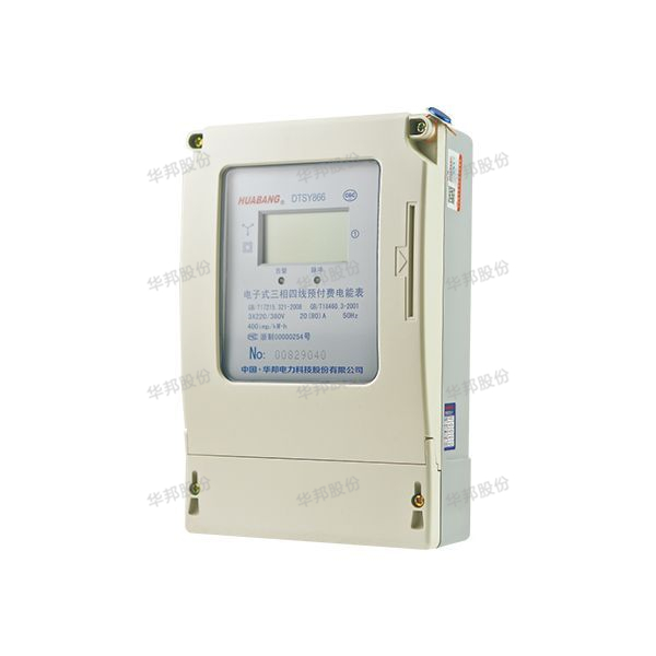 DTSY866, DSSY866 three-phase electronic prepaid power meter