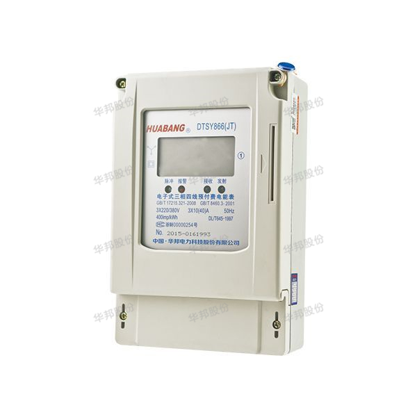 DTSY866, DSSY866 three-phase electronic prepaid electricity meter (ladder price)