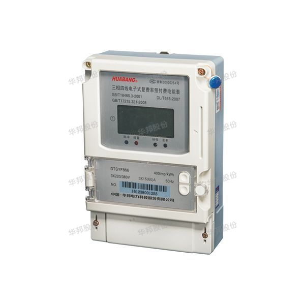 DTSYF866, DSSYF866 three-phase electronic prepaid time meter