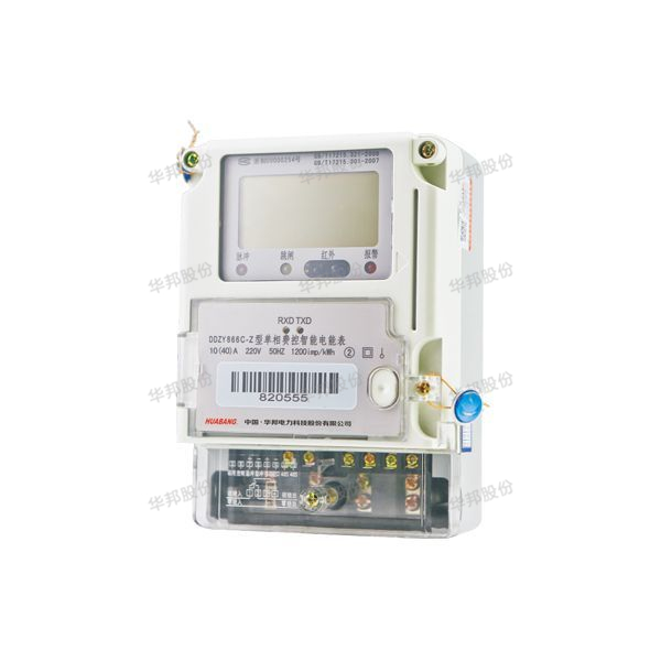 DDZY866C-Z single-phase charge smart meter (local CPU card carrier)