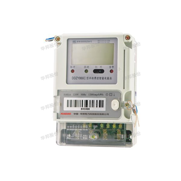 DDZY866C single-phase charge smart meter (local CPU card)