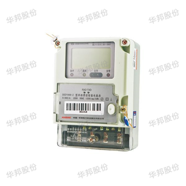 DDZY866-Z single-phase charge smart meter (remote carrier)