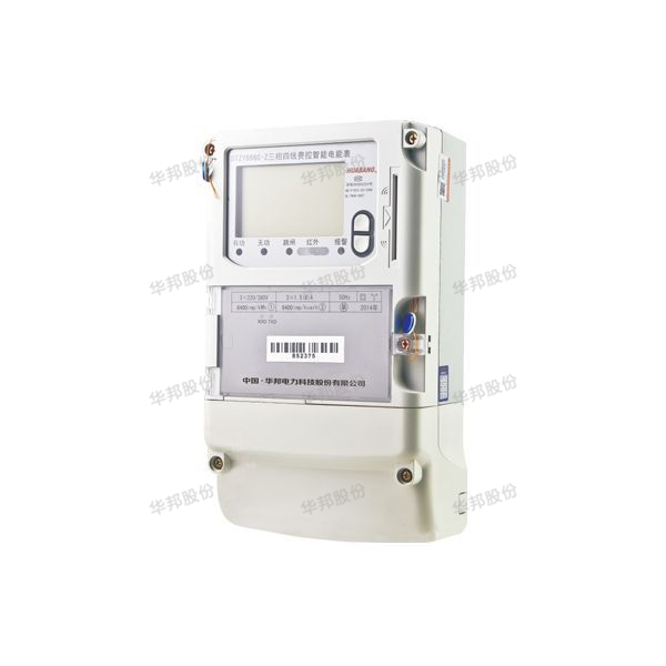 DTZY866C-Z, DSZY866C-Z three-phase charge intelligent energy meter (local CPU card carrier)