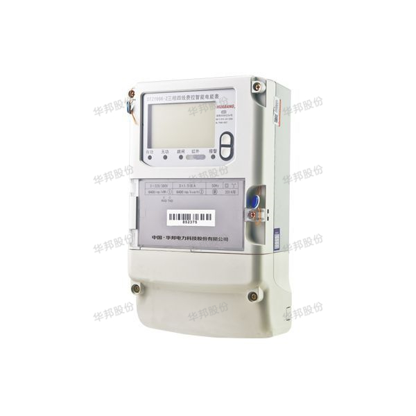 DTZY86-Z, DSZY86-Z three-phase charge intelligent energy meter (remote carrier)