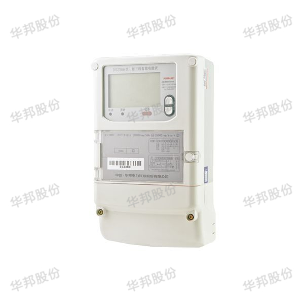 DTZ866 DSZ866 three-phase intelligent energy meter (free of media free charge)