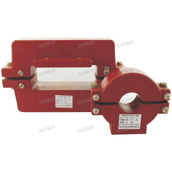 LXK series zero sequence current transformer