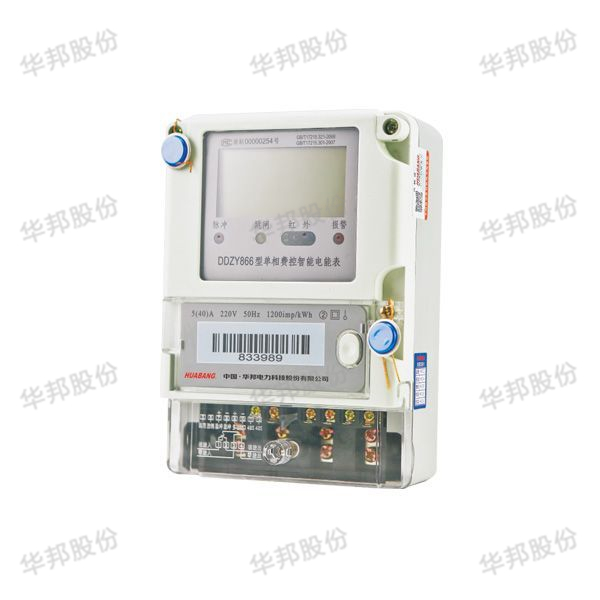 DDZY866 single-phase charge smart meter (remote)