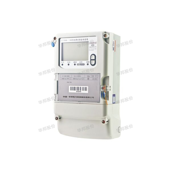 DTZY866, DSZY866 three-phase charge intelligent electricity meter (remote)