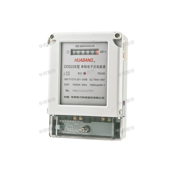DDS228 single-phase electronic energy meter (with infrared communication rs-485 communication interface)