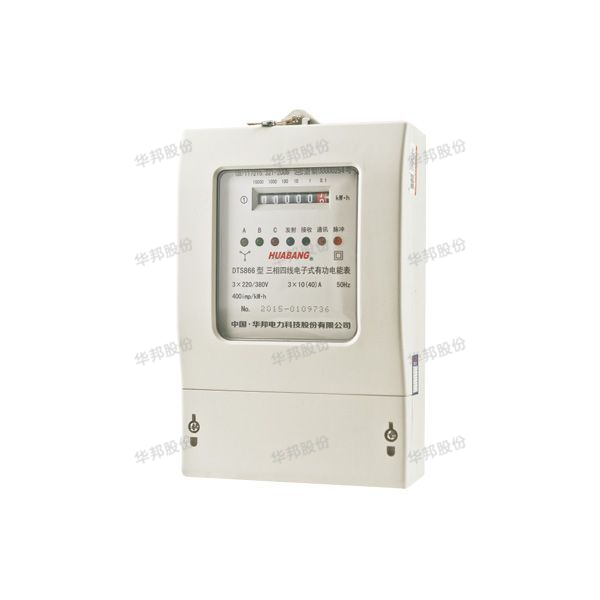 DTS866, DSS866 three-phase electronic energy meter (with infrared communication and RS - 485 communication interface)