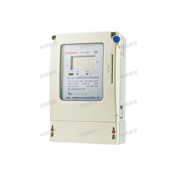 DTSY866, DSSY866 three-phase electronic prepaid power meter (with RS - 485 communication interface)