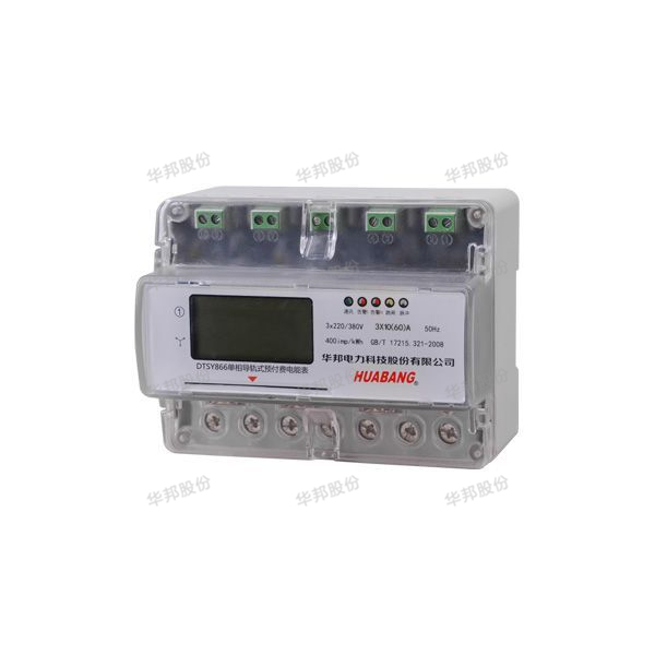 DTSY86-L single-phase guideway prepaid electricity meter (with RS485 communication interface, remote power outage)