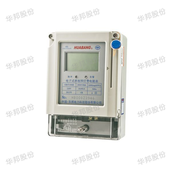DDSY866 single-phase electronic prepaid power meter