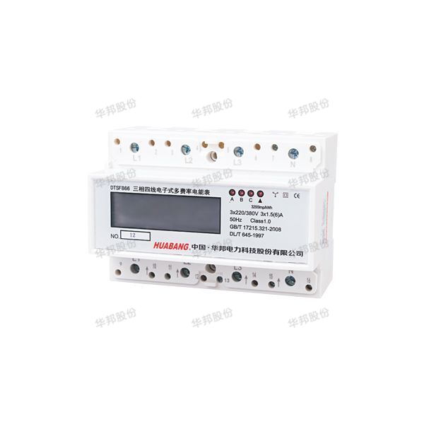 DTSF866, DSSF866 three-phase guide type multi-rate electric energy meter (7P)