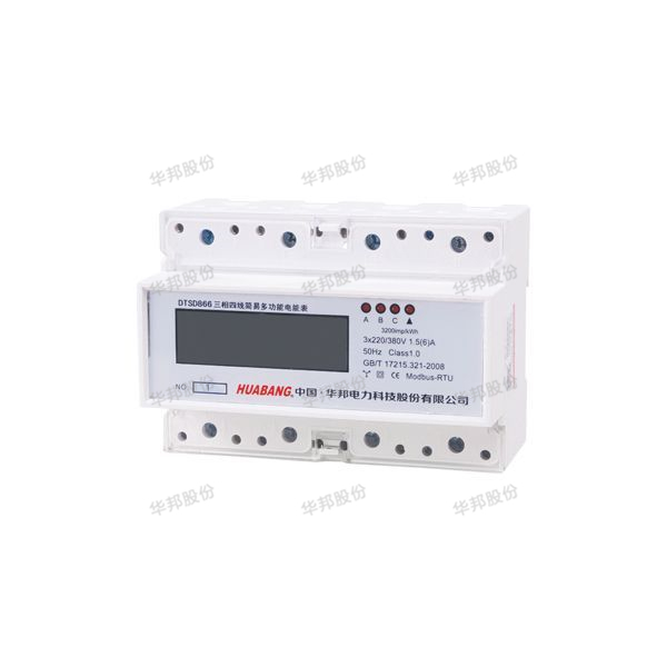 DTSD866, DSSD866 type three-phase guide-track simple multifunctional electrical energy meter (7P)