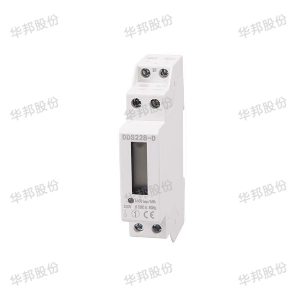DDS228-D single-phase guide track type multi-functional energy meter (simple type 1P)