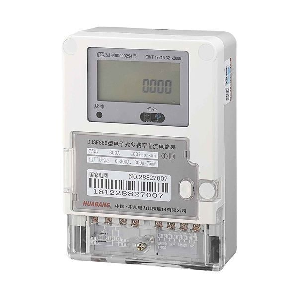 DJSF866 electronic single-phase multi-rate dc power meter